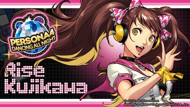 Playstation Vita Wallpapers Persona 4 Dancing All Night